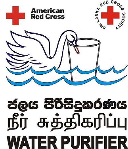 Clay water filter red cross img 10.jpg